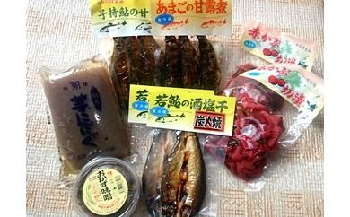 清流の川魚と七宗町の赤かぶ漬セットA