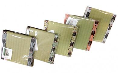 [№5773-0033]畳屋がこだわって作った ミニ畳 5枚組