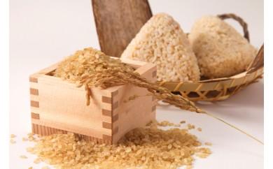 201.特別栽培米 つや姫玄米 30kg