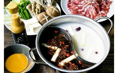 八木澤商店 赤と白の薬膳鍋スープセット