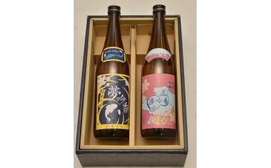 【新開発の酒造好適米使用】夢吟香いわくら720ml 2本セット