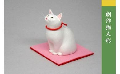 173 創作手作り猫人形 福々吹く猫(ふくふくふくねこ)