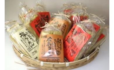 AG02 麺一筋60年広島で評判の麺詰め合わせ「ぶち旨ラーメン・つけ麺・まぜ麺28食セット」【80P】