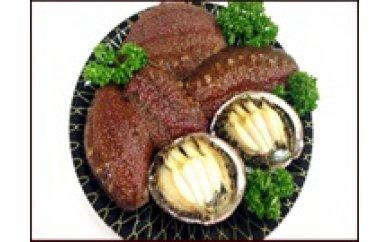 B034:淡路産赤ナマコと蒸アワビ