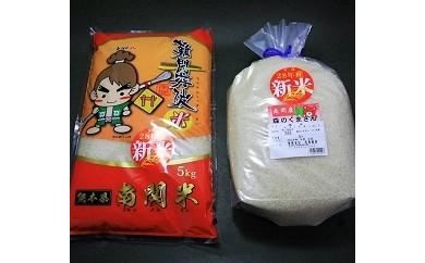 K10-T3 難関突破米と森のくまさん食べ比べ  10Kg×12ヶ月