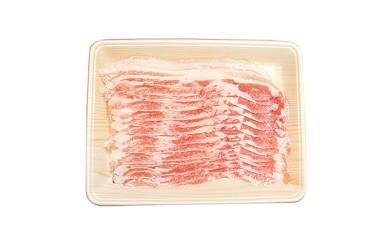 信州飯田のブランド豚「幻豚」 しゃぶしゃぶ用バラ肉 500g