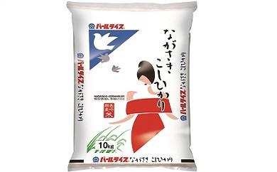 Z7 長崎県産米 ながさきこしひかり 10kg
