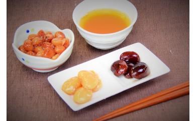 豆づくしセット~6種の煮豆セット~