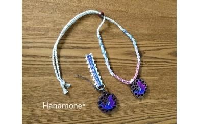 No.003 (ネコ)ヘンプ手編みネックレス、ヘンプ手編みストラップのセット