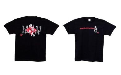 A-1201.風林火山Tシャツ