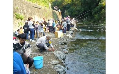 No.006 ます釣り体験