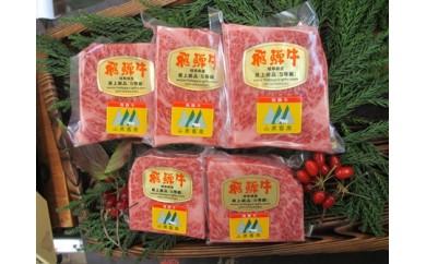 山勇畜産の飛騨牛5等級サーロイン 面が半分厚さ2倍のステーキ約200g5枚で1kgお届けします![J0001]