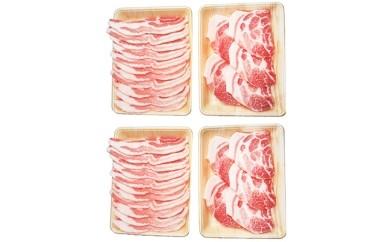 信州飯田のブランド豚「幻豚」 焼肉用バラ肉&肩ロースステーキ(合計2kg)セット