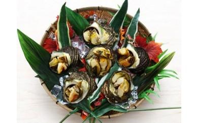【DH06】佐伯産 刺身用大サザエの贅沢つぼ焼き(2㎏)【18,000pt】