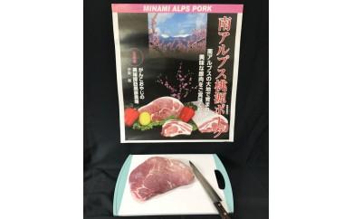 1.5-2-10 南アルプス桃源ポーク モモブロック肉