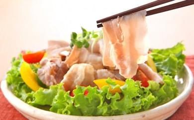 [№5663-0047]あぶくま高原SPF三元豚ロース肉 すき焼用 1kg