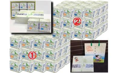 E-3 妹背牛産★頂寒熟米★【北彩香(特A2品種)】贈答用72個〈分割発送〉 毎月 2月・3月発送