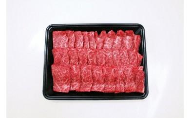 商品番号153 宮崎牛モモ 焼肉