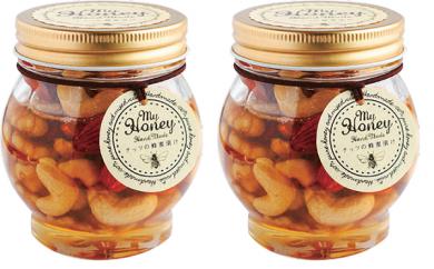 K047.ナッツの蜂蜜漬け2個セット