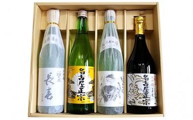 [№5830-0020]甘強みりん日本酒呑みくらべセット