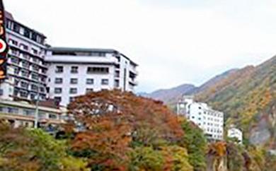 [№5886-0038]老神温泉で使える旅館「宿泊利用券」A