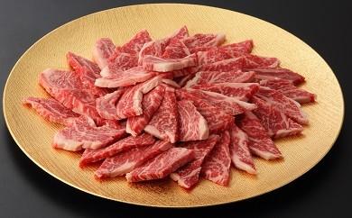44 見蘭牛リブロース焼肉用