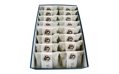 D-40 和(なごみ)16食入りそば詰め合わせ