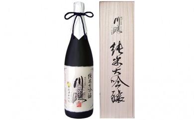 [№5850-0104]川鶴 純米大吟醸 螢流湧水仕込 1800ml