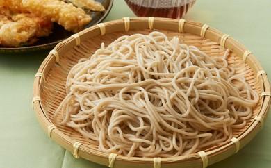 [№5795-0064]幌加内「幌加内そば」(乾麺) 200g×12袋