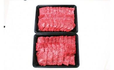商品番号131 宮崎牛ウデ 焼肉