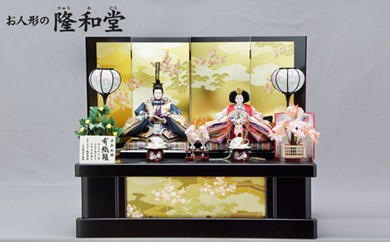 【40-001】隆和堂 伝統工芸士作 雛人形 御所絵巻