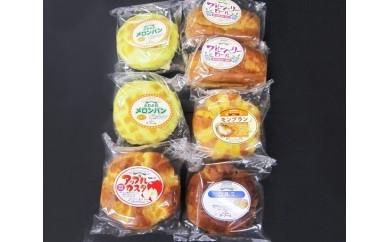 No.002 道の駅ごか人気・手づくりパン(大)