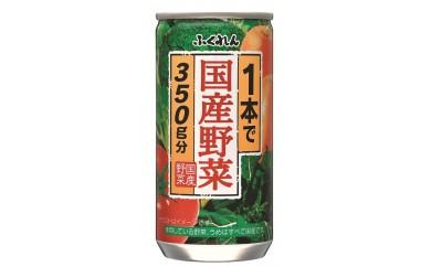 A357 1本で国産野菜350g分 野菜ジュース195g40缶セット