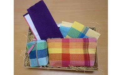 「手織り製品」詰め合わせ5点セット