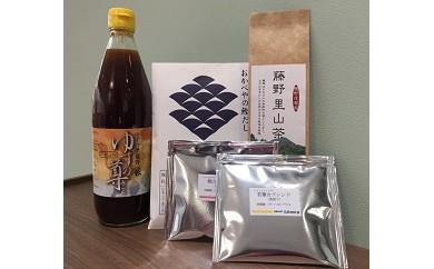 調味料、嗜好品(緑茶・コーヒー)詰め合わせ