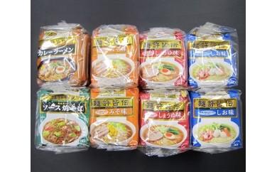 No.036 ヤクルト五霞工場 ヤクルトラーメン・麺許皆伝セット