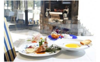 CB720 箱根ハイランドホテル レストラン「ラ・フォーレ」【ラ・フォーレコース】ペアランチ券(2名様分) 【1,210pt】