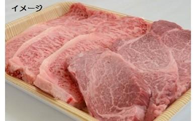 40S24 【三番人気!】(3ケ月待ち)飛騨牛A5等級 サーロイン(3枚)&ヒレ(3~4枚)