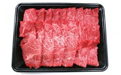 商品番号142 宮崎牛ウデ 焼肉