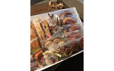 C009:ロザリエッタの手作りクッキー詰め合わせ