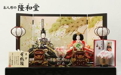 【20-001】隆和堂 伝統工芸士作 雛人形 和紙 山に桜