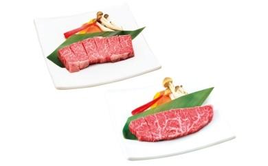 No.042 茨城県産黒毛和牛厳選希少部位 ステーキ肉2種