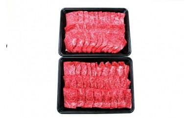 商品番号110 宮崎牛モモ 焼肉用(5等級)