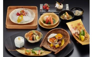 CB18  山のホテル 日本料理レストラン「つつじの茶屋」【昼の特別懐石コース】ペアランチ券(2名様分) 【2150p】
