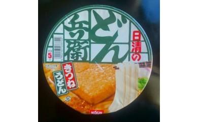 日清 どん兵衛きつねうどん(東) 12個!