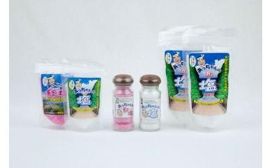 【天然塩】本部町の恵 あっちゃんの塩セット