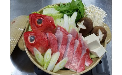 K-7◆高級魚!金目鯛のぷりぷりあったかお鍋セット!