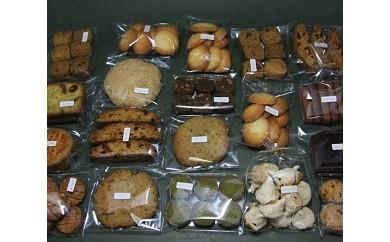 G10-1 ひつじのクッキーセット