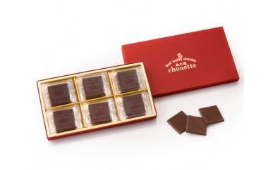 C-1 グッドヘルシーチョコレート森の恵《ビター》 18枚×1箱