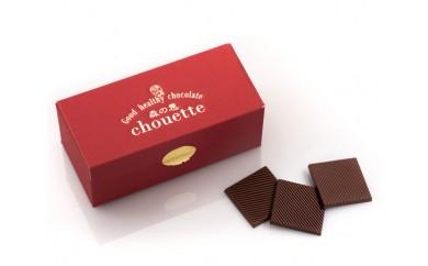 C-3 グッドヘルシーチョコレート森の恵《ビター》 30枚×2箱